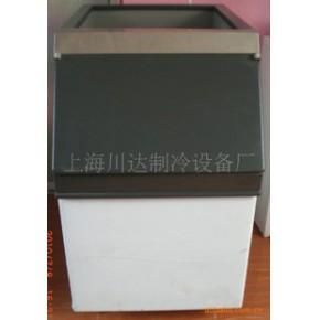 商用 家用 制冰机箱体、储冰桶聚氨酯发泡