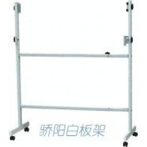 高级喷塑白板架,方管双杠100-200可调节,整件起订!