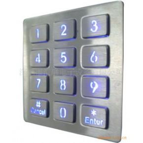 售货机专用背光金属键盘 按钮密码键盘