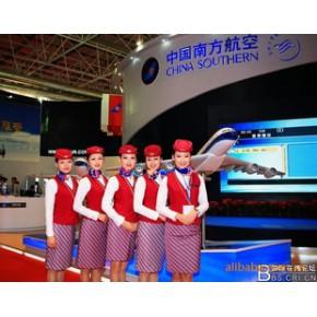 北京到安庆飞机票 北京到安庆特价航班票价查询 北京至安庆机票