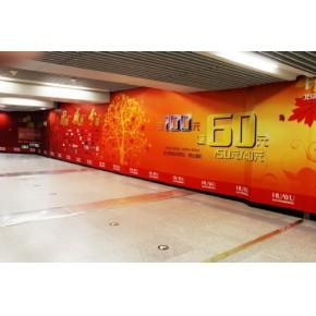 北京户外地铁广告传媒 北京地铁广告公司报价