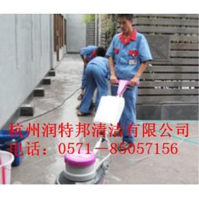 杭州地面清洁