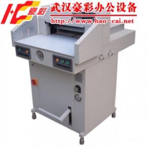 豪彩R520V液压程控切纸机,电动切纸机