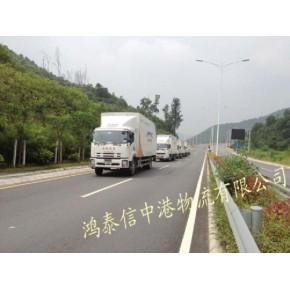 深圳到香港货运专线