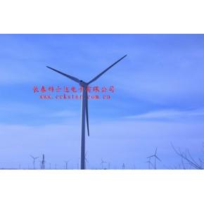 长春风力发电机,长春风光互补系统