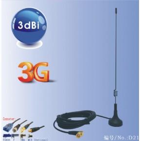 小吸盘gsm天线 弹簧杆gsm天线