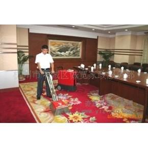 杭州化纤地毯清洗中心