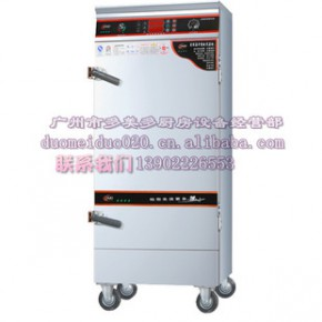 多美多DMD-PH-12实用豪华型12盘全自动数码单门节能电蒸饭柜 蒸车