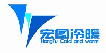徐州市宏图冷暖设备有限公司