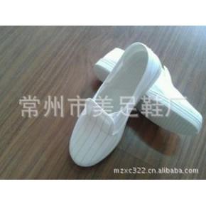 常州 121°耐高温蒸汽消毒洁净鞋,耐高温蒸汽消毒洁净鞋