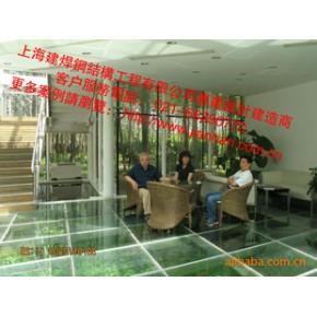 搭建 室内外钢结构玻璃夹层、阳光房 做工精细品质精良