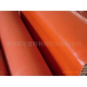 玻纤硅胶布/绝缘硅胶布/防火硅胶布/耐高温硅胶布