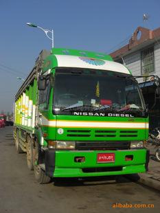 瑞丽-缅甸运输 云南瑞丽
