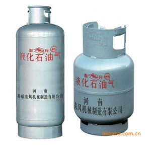 提供高纯度低压打火机气(纯丁烷)