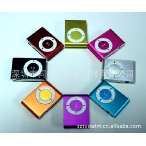 小夹子mp3  无屏夹子MP3  插卡夹子MP3  礼品MP3播放器 MP3批发