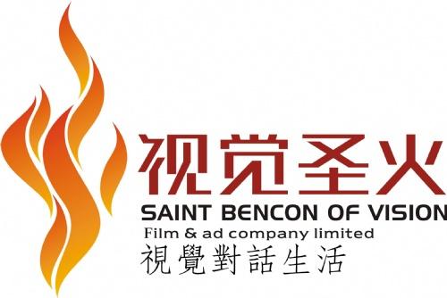 郑州视觉圣火动画设计有限公司