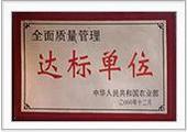 文联焊接材料有限公司