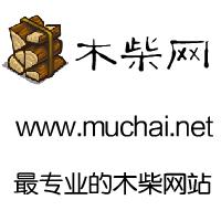 陜西華恒貿易有限公司