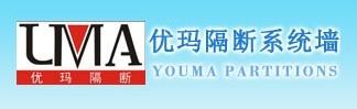 杭州优玛装饰材料有限公司