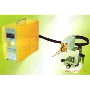 中频逆变直流电阻焊接机-铝板专用焊机、不锈钢专用焊机