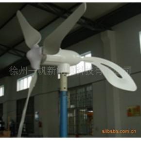 徐州一帆新能源科技有限公司