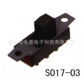 惠州市豐菱電子科技有限公司
