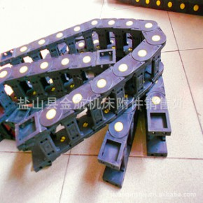塑料拖链 尼龙坦克链 机床电缆线槽 矩形金属软管 雕刻机配件