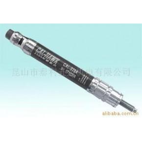 日本UHT气动刻模机UHT风磨笔UHT气动超声波气动打磨机