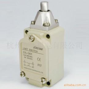进口限位开关行程开关防水防尘ZXL-301韩国凯昆批发