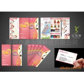 深圳龙岗画册设计、平面设计、产品目录本设计 图片设计