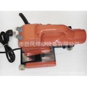 土工膜爬焊机 劲风 焊接