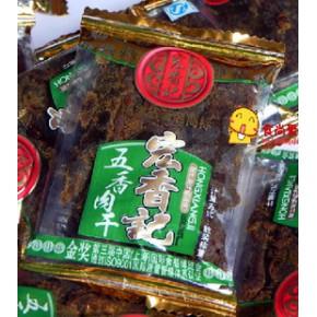 宏香记肉干 独立小包装 休闲美味 1*5斤/袋