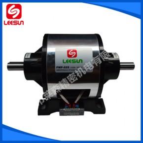 FMP对轴型电磁离合制动器分轴式离合器刹车器组合