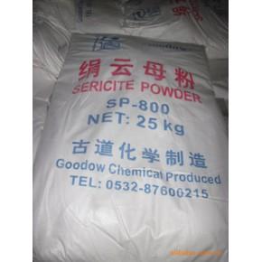 800目湿法绢云母粉,青岛古道化学SP-800,安徽滁州产绢云母粉