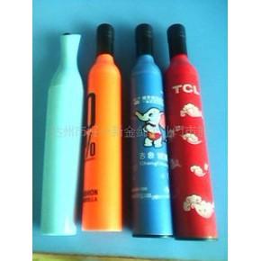 酒瓶伞(淘宝商)等各种雨伞