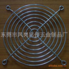 120mm/12cm镀铬银色弯脚, 防护网罩,风机网罩,风扇网罩