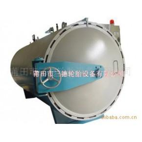 电热轮胎硫化罐 SDLHG