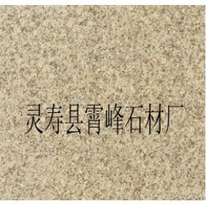 灵寿县柏坡黄石材------------霄峰石材厂