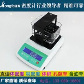 供应含油轴承含油率测试仪 吸水率密度计