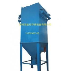 供应郑州DMC单机脉冲袋式除尘器-洁能达环保