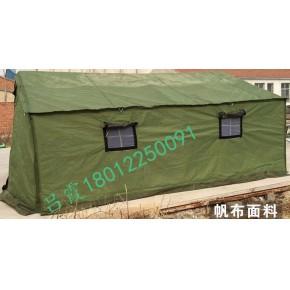 户外迷彩工地帐篷,帆布施工帐篷