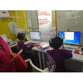 小学一对一辅导班在线英语辅导服务百问辅导