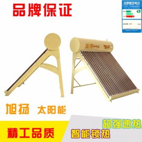 集中式太阳能热水工程