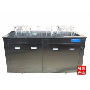 雷士工业转向器三槽超声波清洗机