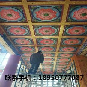 宗祠吊顶寺庙吊顶古建装饰吊顶板材彩绘天花佛堂吊顶