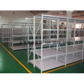 电商仓库小货架 层板货架 轻型货架 小货架价格