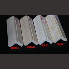 云浮石材线条通体角线人造石阳角线岗石转角线
