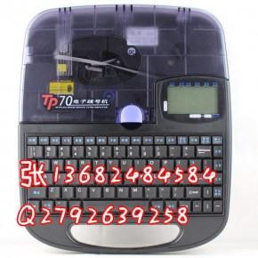 硕方编码机TP70线码机PVC号码管打印机