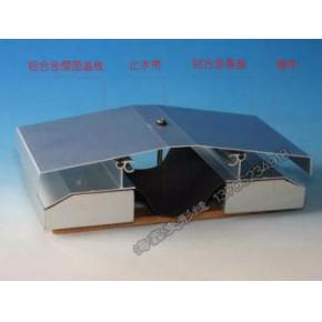 屋面变形缝安装厂家 常熟屋面变形缝报价