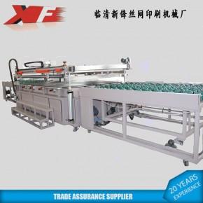 供应全自动玻璃丝印机  大型丝网印刷机